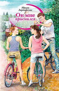 cover_Zartayskaja